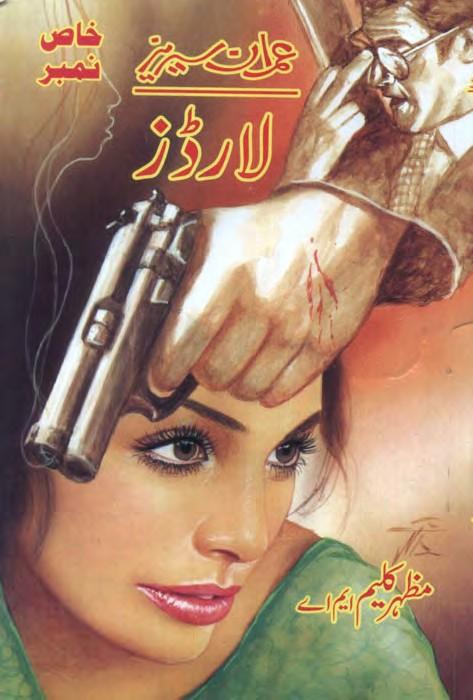 Imran Series Pdf Files